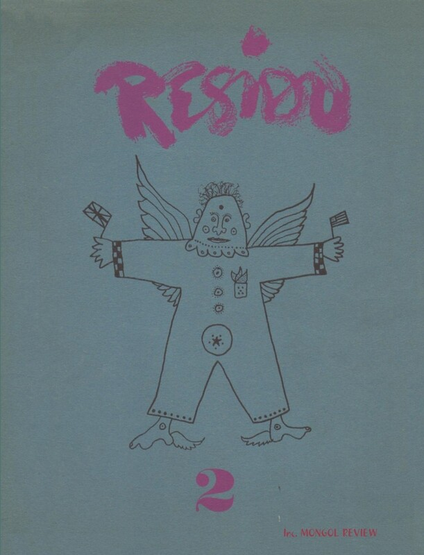 RESIDU VOLUME 2 (PAPERBACK)