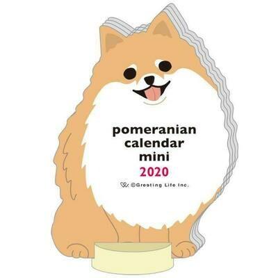 Pomeranian Mini Calendar
