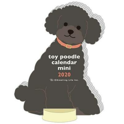 Toy Poodle Mini Calendar