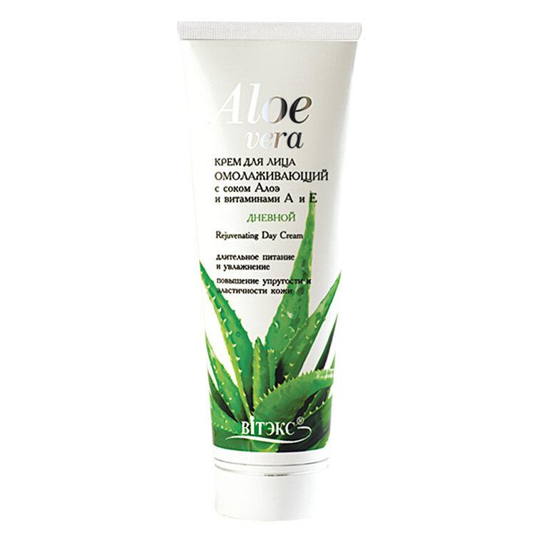 Витэкс | Aloe vera | КРЕМ ДНЕВНОЙ для лица омолаживающий с соком алоэ и витаминами А и Е, 75 мл