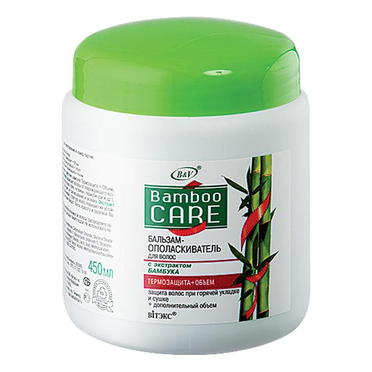 Витэкс | Bamboo Care + Style | Бальзам для волос с экстрактом бамбука Термозащита + объем, 450 мл