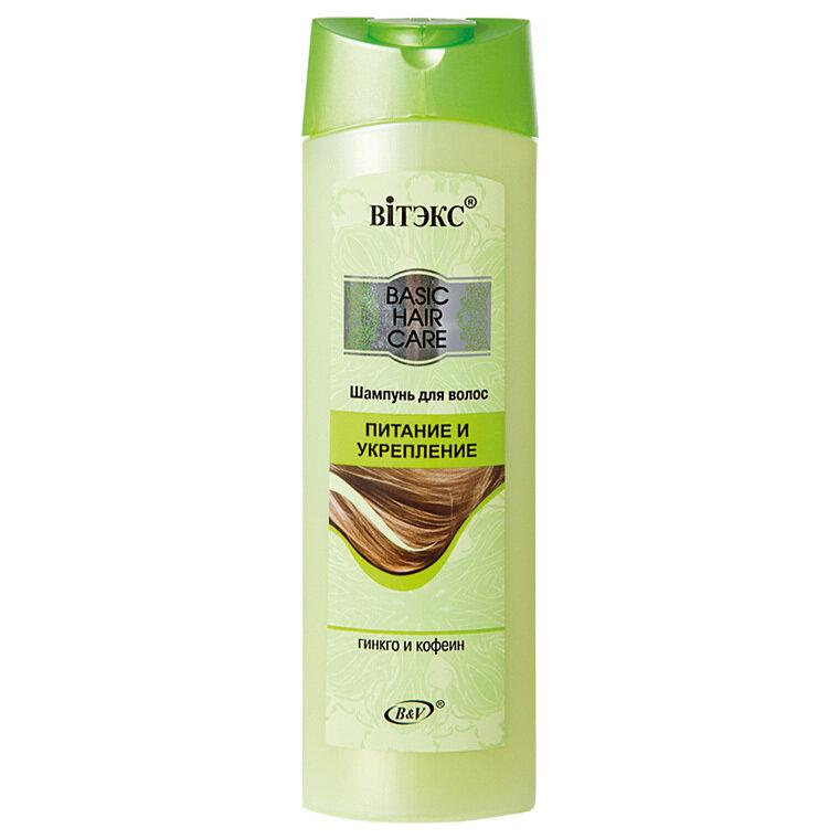 Витэкс | BASIC HAIR CARE | ШАМПУНЬ для волос питания и укрепления, 470 мл