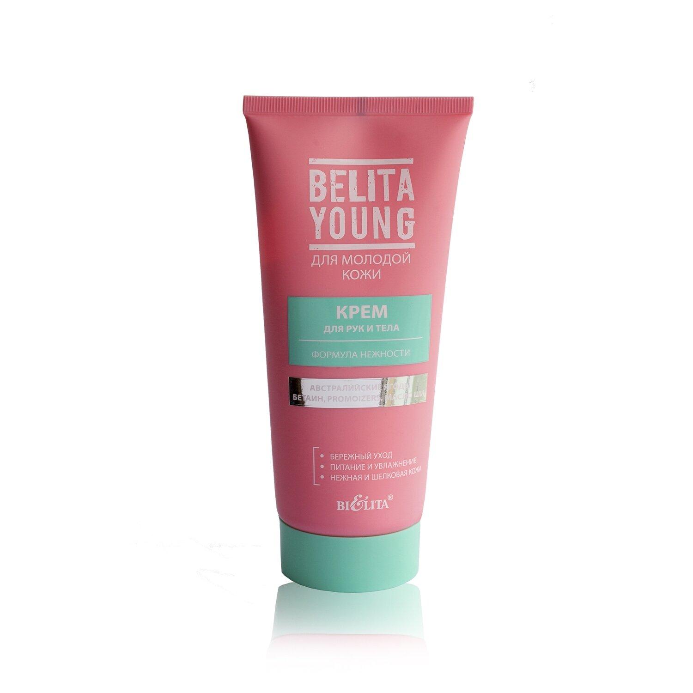 Белита | BELITA YOUNG |  КРЕМ для рук и тела Формула нежности, 150 мл