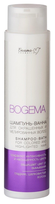 Bogema | ШАМПУНЬ-Ванна для окрашенных и мелированных волос, 400 г | Belita-M