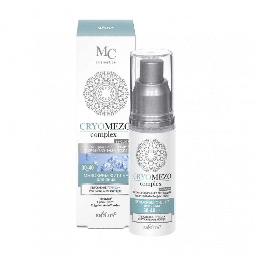 Белита | CRYOБелита | Mezocomplex | МезоКрем-филлер для лица Увлажнение 72 часа + Разглаживание морщин, 50 мл