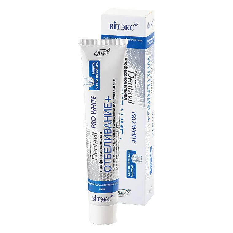 Витэкс | Dentavit | Зубная паста PRO WHITE ПРОФЕССИОНАЛЬНАЯ Отбеливание +, 85 г