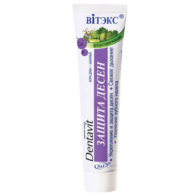 Витэкс | Dentavit | Зубные пасты с фтором Кора дуба + шалфей Защита десен, 160 г