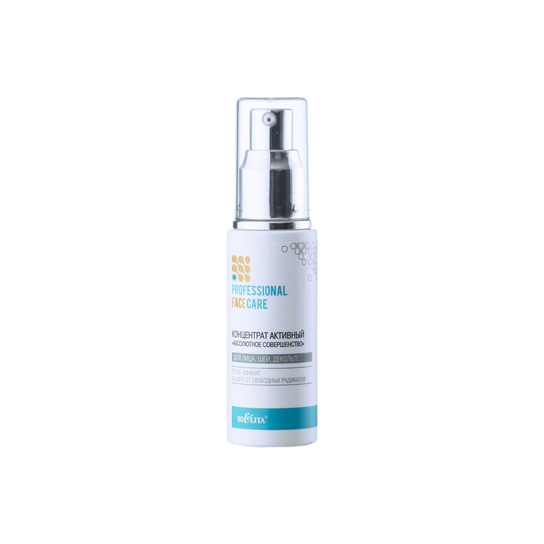 Белита | Face care | Концентрат активный «Абсолютное совершенство»для лица, шеи и декольте, 50 мл
