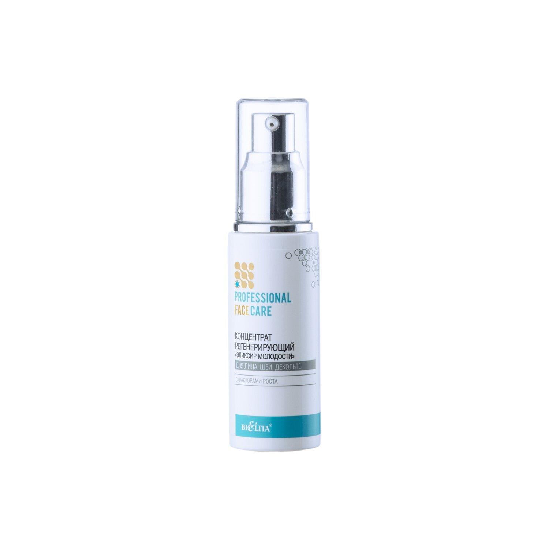 Белита | Face care | Концентрат регенерирующий «Эликсир молодости» для лица, шеи и декольте, 50 мл