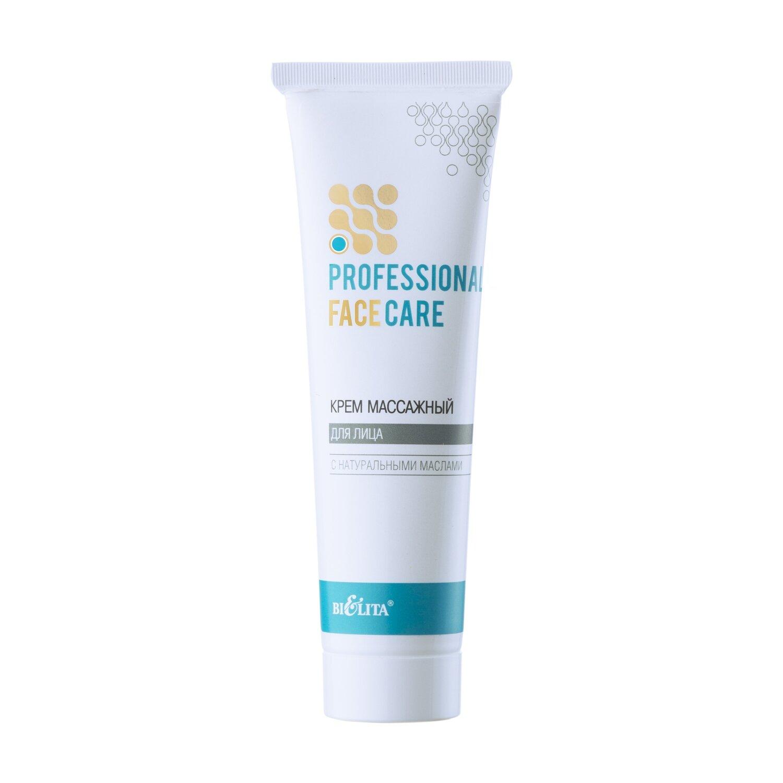Белита | Face care | Крем массажный для лица с натуральными маслами, 100 мл