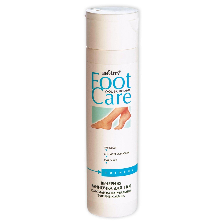 Белита | Foot Care | Вечерняя ванночка для ног с ароматом натуральных эфирных масел, 250 мл
