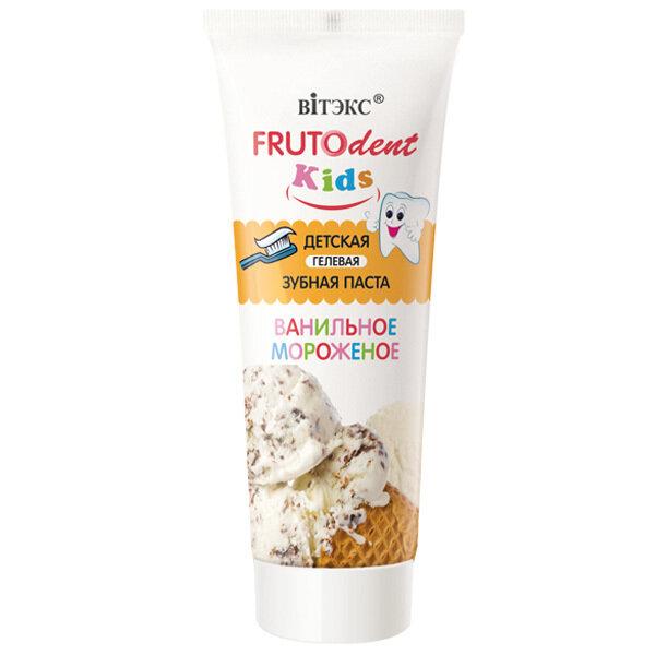 Витэкс | FRUTOdent Kids | Зубная паста Детская Гелевая Ванильное мороженое, без фтора, 65 г
