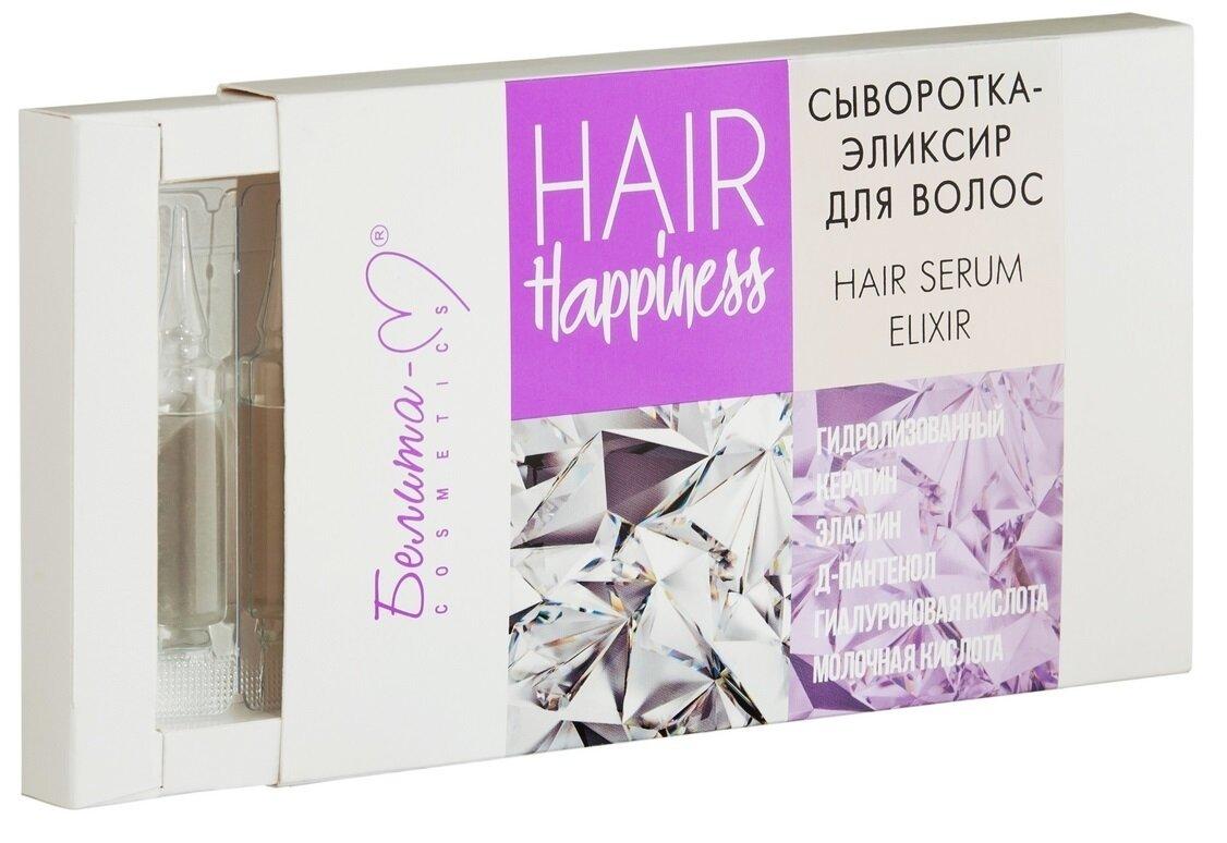 Hair Happiness   СЫВОРОТКА-ЭЛИКСИР для волос, 8 шт. х 5 мл   Belita-M