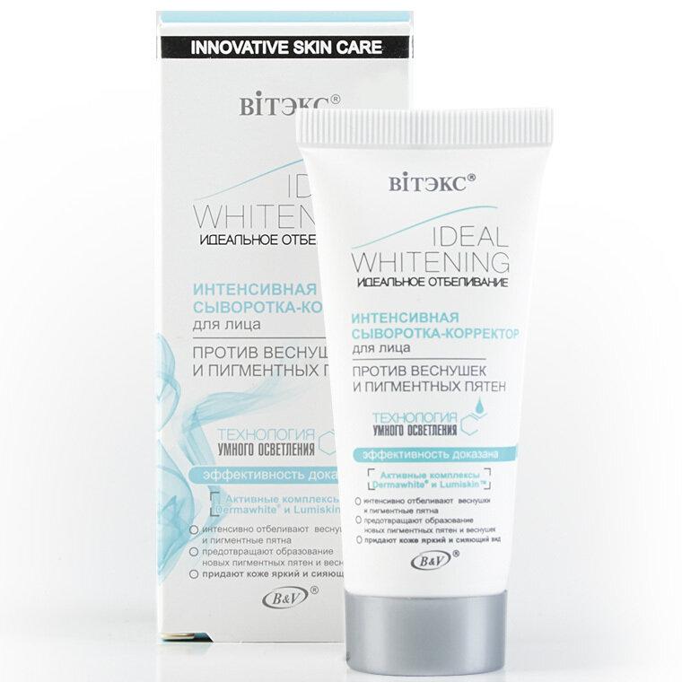 Витэкс | Ideal Whitening |  СЫВОРОТКА-корректор интенсивная для лица, 30 мл