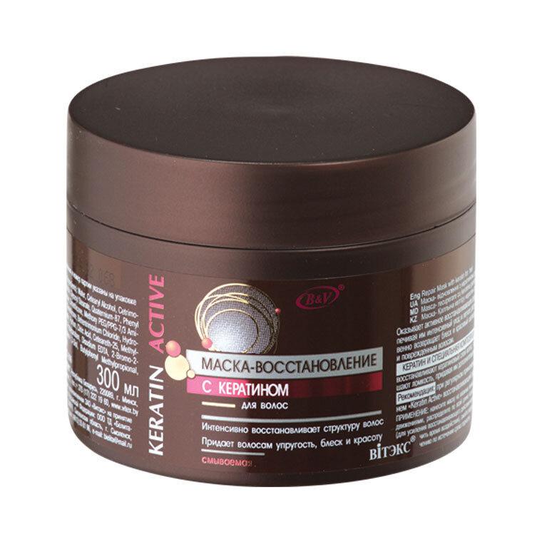 Витэкс | Keratin Active | МАСКА-ВОССТАНОВЛЕНИЕ с кератином для волос, 300 мл