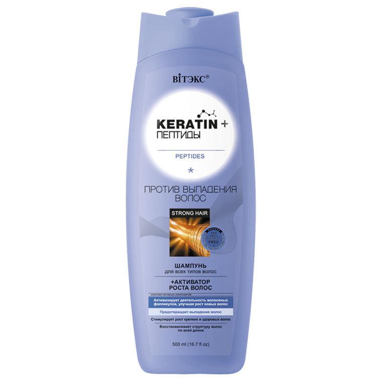 Витэкс   Keratin & Пептиды   ШАМПУНЬ для всех типов волос против выпадения волос, 500 мл