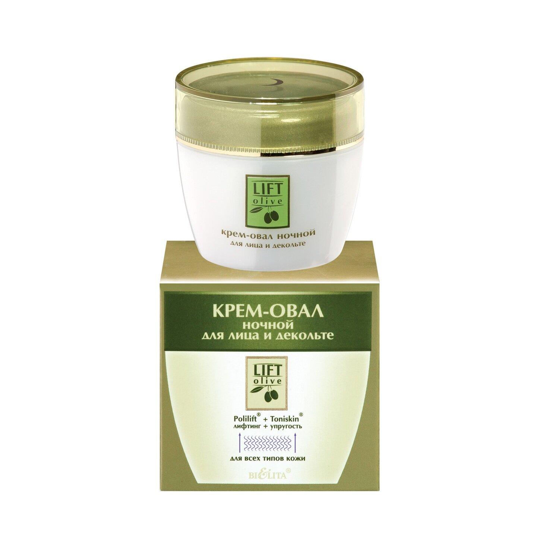 Белита | Lift-Olive | Крем-овал ночной для лица и декольте, 50 мл