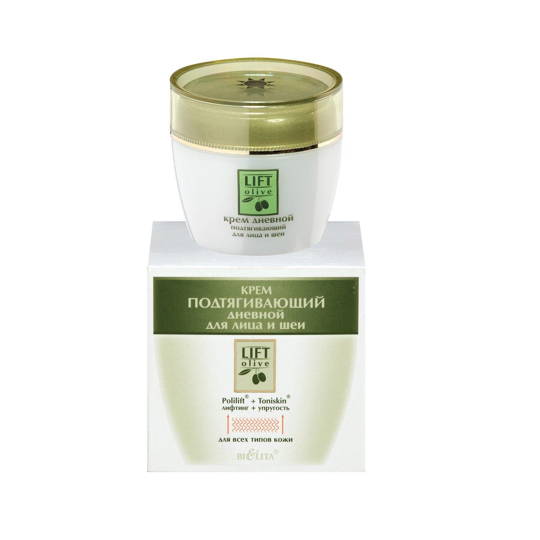 Белита | Lift-Olive | Крем подтягивающий дневной для лица и шеи, 50 мл