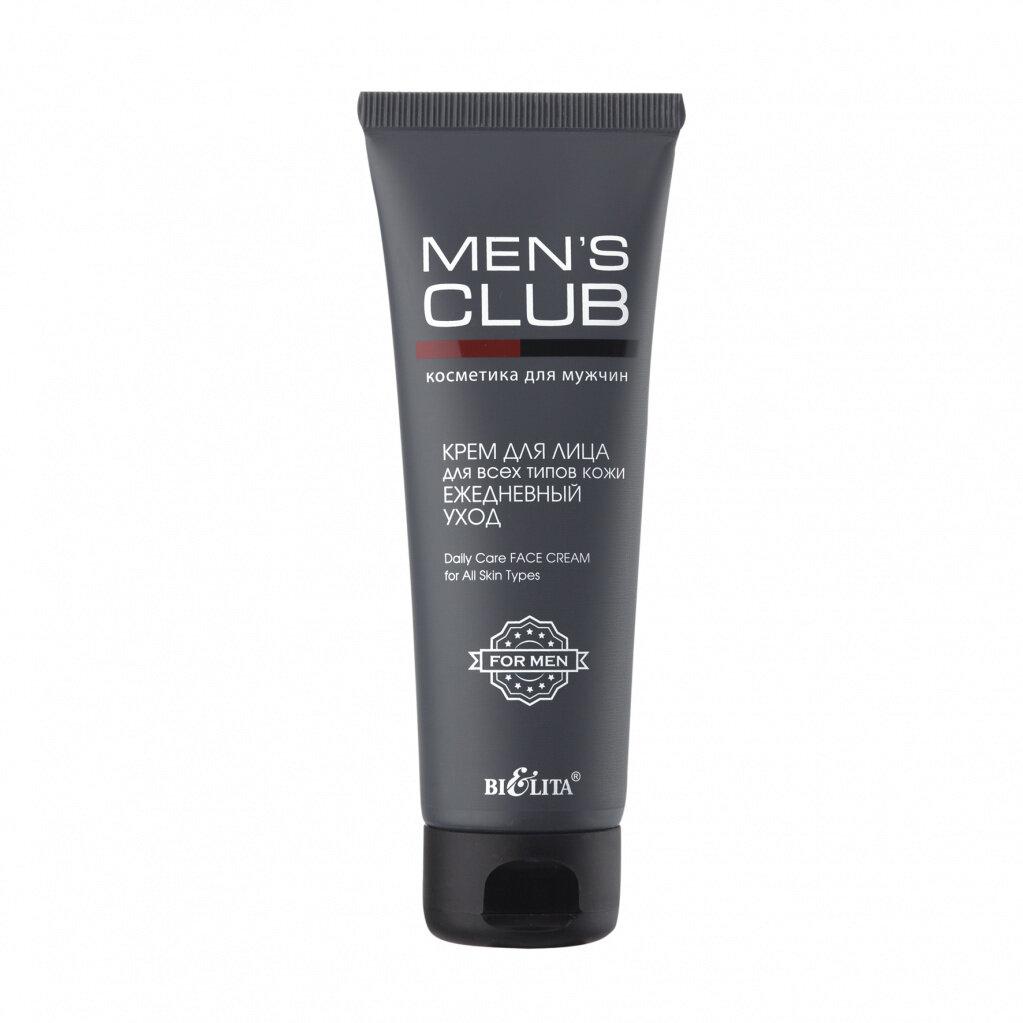 Белита   MENS CLUB   КРЕМ для ЛИЦА для всех типов кожи Ежедневный уход, 75 мл