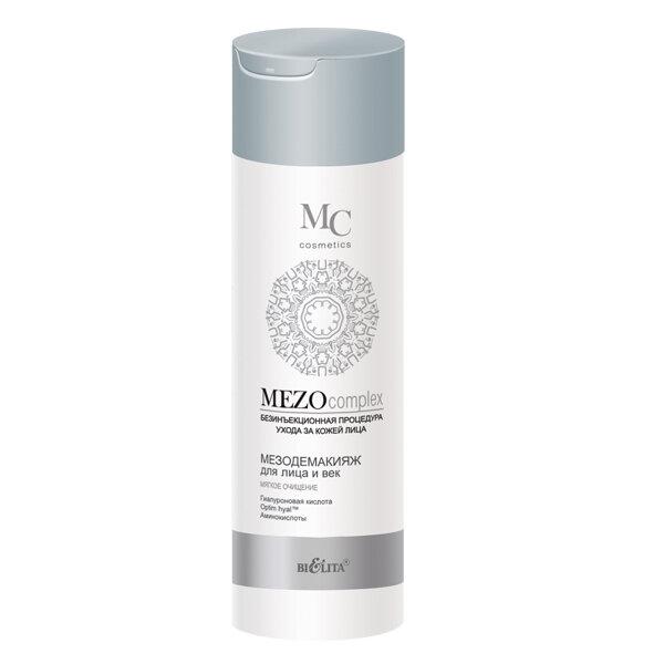 Белита | Mezocomplex | МезоДЕМАКИЯЖ для лица и век Мягкое очищение, 200 мл