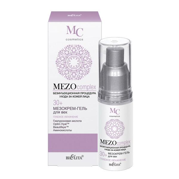 Белита   Mezocomplex   МезоКРЕМ-ГЕЛЬ для век Глубокое увлажнение 30+, 30 мл