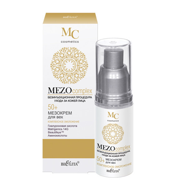 Белита | Mezocomplex | МезоКРЕМ для век Комплексное омоложение 50+, 30 мл