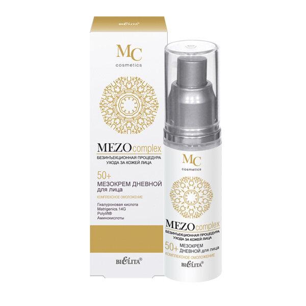 Белита | Mezocomplex | МезоКРЕМ дневной для лица Комплексное омоложение 50+, 50 мл