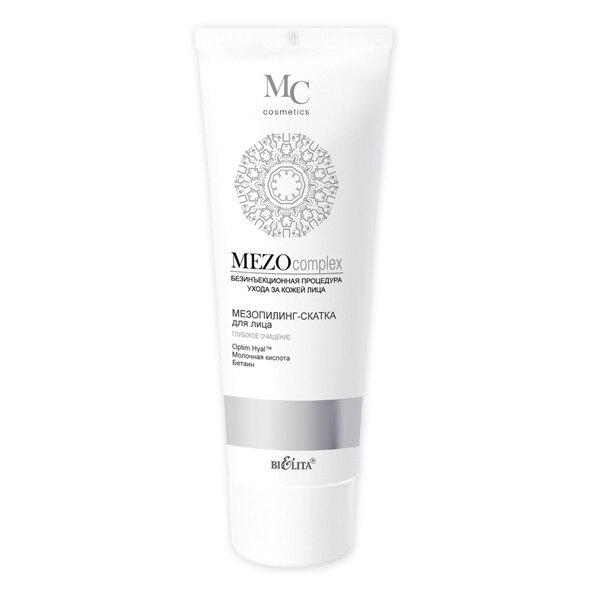 Белита | Mezocomplex | МезоПИЛИНГ-СКАТКА для лица Глубокое очищение, 100 мл