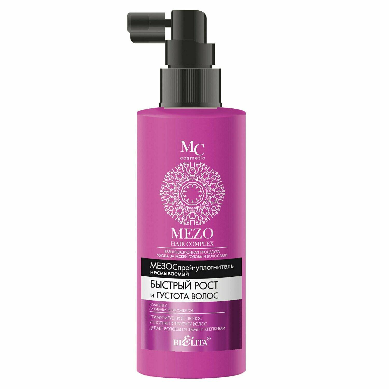 Белита   Mezo HAIR complex   МезоСпрей-уплотнитель несмываемый Быстрый рост и густота волос, 150 мл