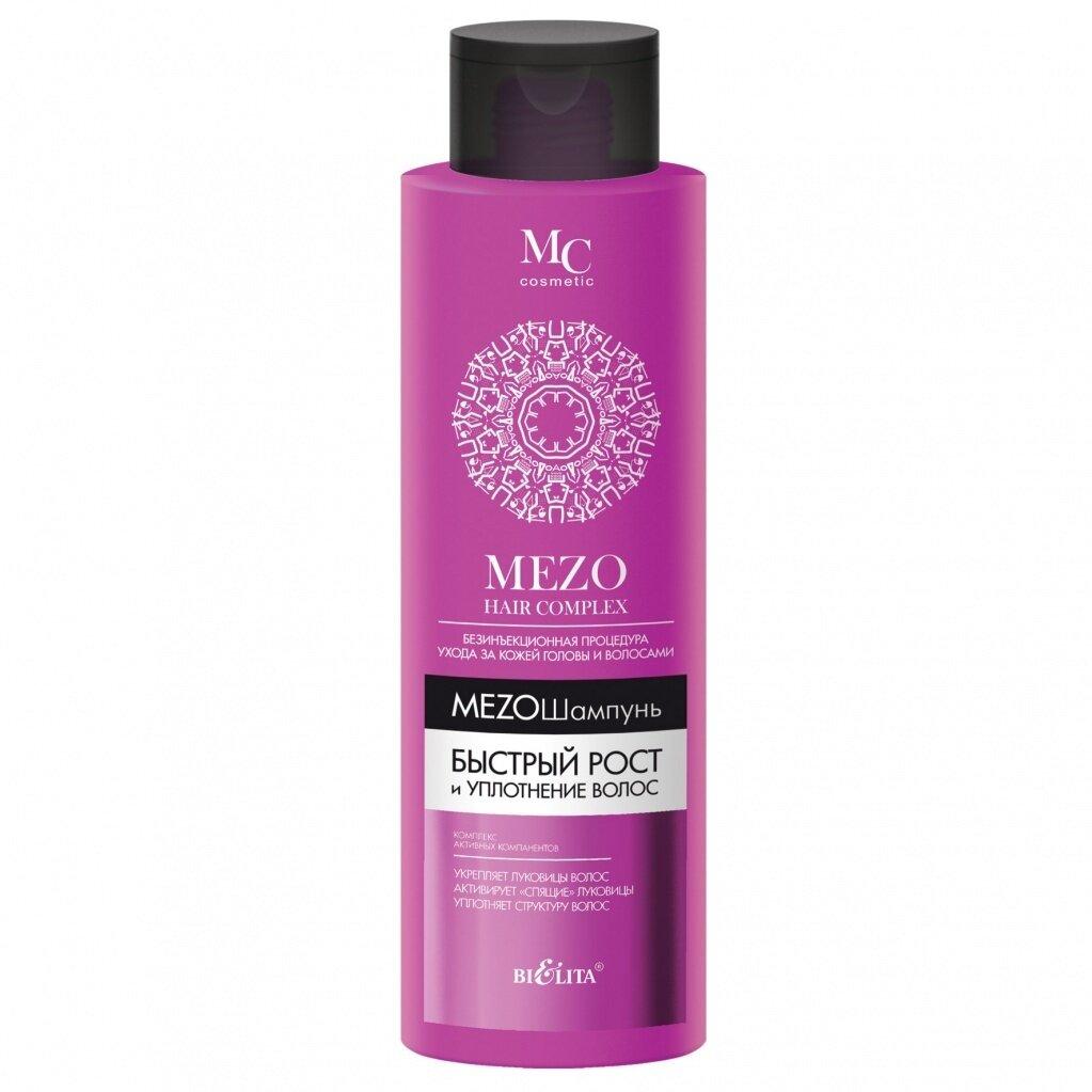 Белита   Mezo HAIR complex   МезоШампунь Быстрый рост и уплотнение волос, 520 мл