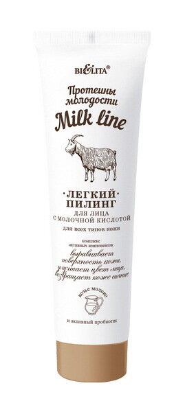 Белита   Milk line   Легкий пилинг для лица с молочной кислотой для всех типов кожи, 100 мл