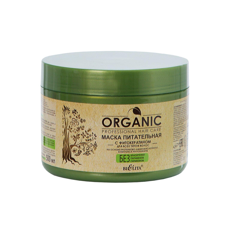 Белита   ORGANIC  HAIR CARE   МАСКА питательная с фитокератином для всех типов волос, 500 мл
