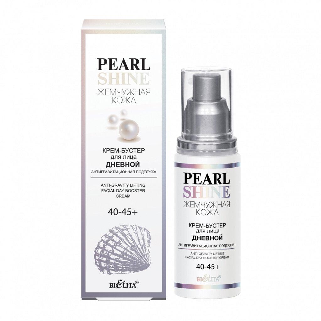 Белита | Pearl shine |  КРЕМ-БУСТЕР для лица дневной Антигравитационная подтяжка, 40-45 +, 50 мл