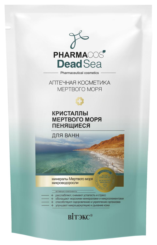 Витэкс | PHARMACOS DEAD SEA |  КРИСТАЛЛЫ МЕРТВОГО МОРЯ ПЕНЯЩИЕСЯ для ванн (дой-пак), 500 г