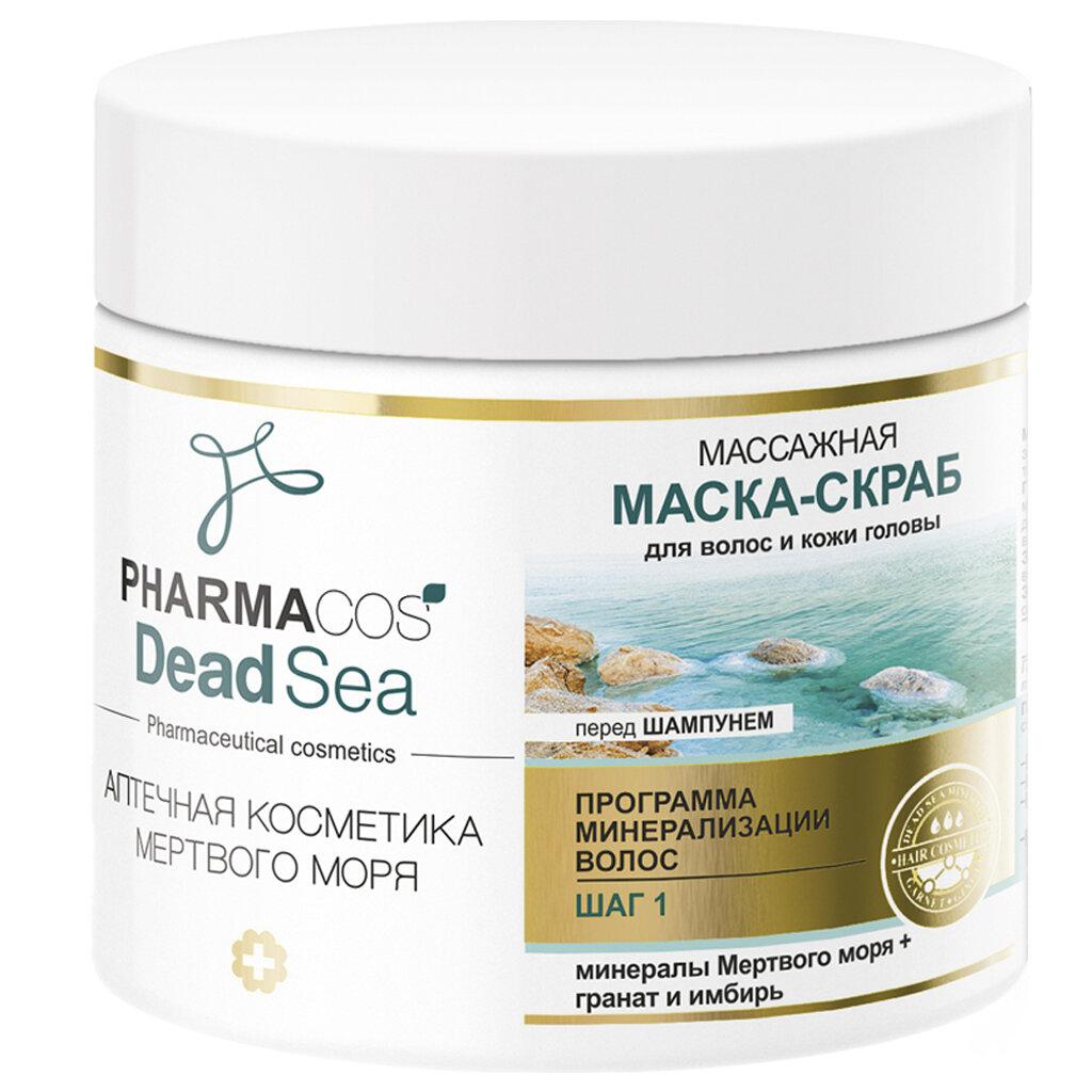 Витэкс | PHARMACOS DEAD SEA |  МАСКА-СКРАБ МАССАЖНАЯ для волос и кожи головы, 400 мл