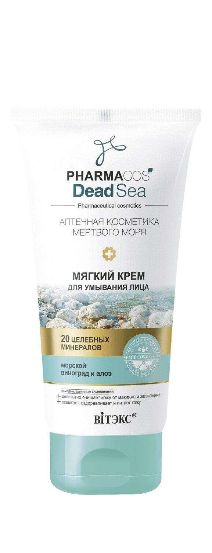 Витэкс | PHARMACOS DEAD SEA |  МЯГКИЙ КРЕМ для умывания лица, 150 мл