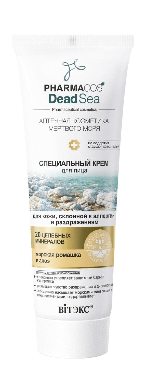 Витэкс | PHARMACOS DEAD SEA |  Специальный КРЕМ для лица для кожи, склонной к аллергии и раздражениям, 75 мл