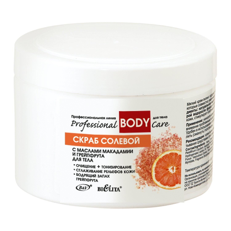 Белита   Prof BODY CARE   СКРАБ СОЛЕВОЙ с маслом макадамии и грейпфрута для тела, 600 г