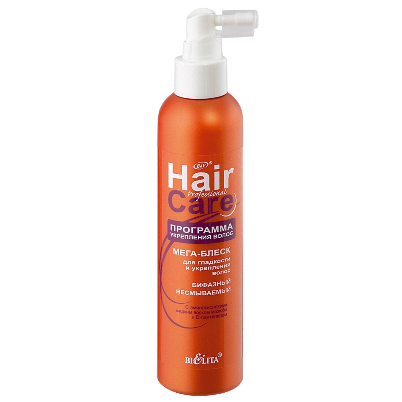 Белита | Professional Hair Care | МЕГА-БЛЕСК для гладкости и укрепления волос бифазной несмываемый, 200 мл
