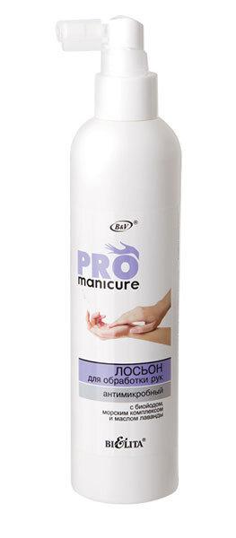 Белита   PRO MANICURE   Лосьон для обработки рук антимикробный, 250 мл