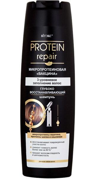 Витэкс | PROTEIN REPAIR | ГЛУБОКО ВОССТАНАВЛИВАЮЩИЙ шампунь для всех типов волос, 400 мл