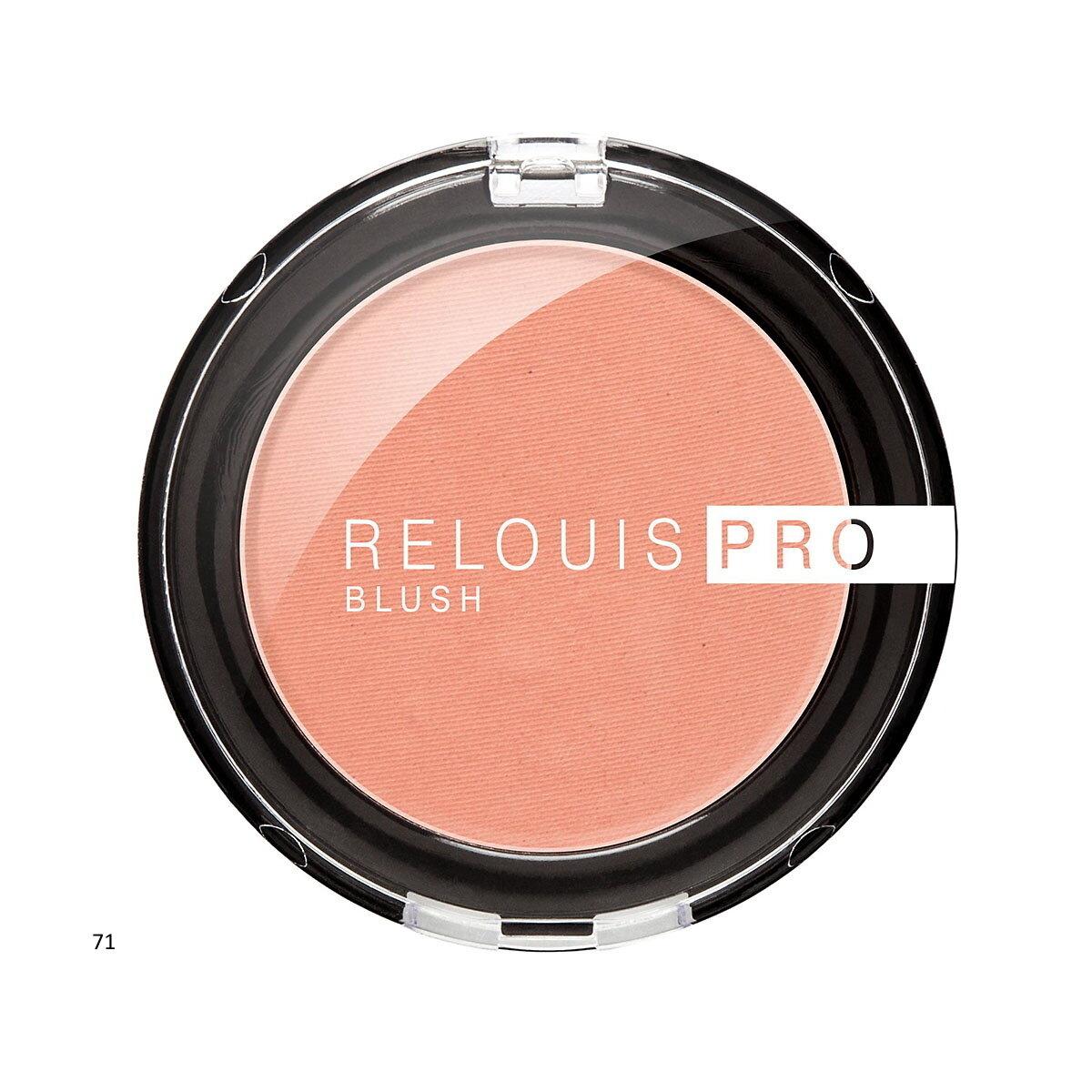 RELOUIS PRO BLUSH 6 colors | РУМЯНА КОМПАКТНЫЕ