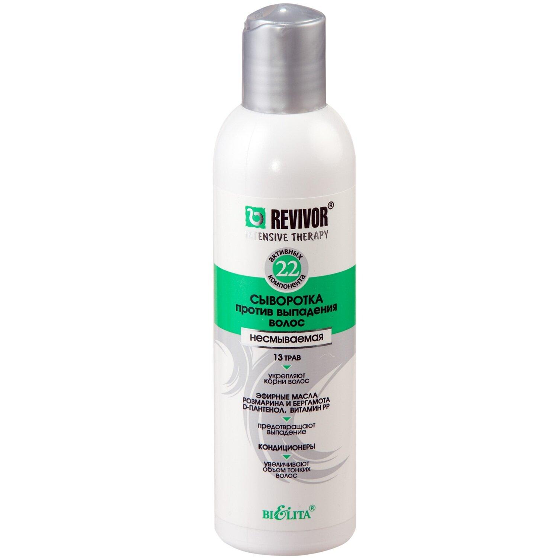 Белита | REVIVOR INTENSIVE THERAPY | СЫВОРОТКА против выпадения волос несмываемый, 200 мл