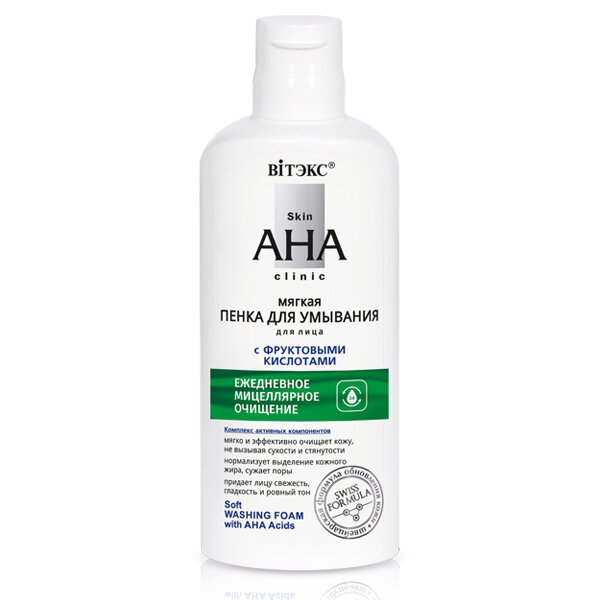 Витэкс   Skin AHA Clinic    ПЕНКА Мягкая для умывания с фруктовыми кислотами, 150 мл