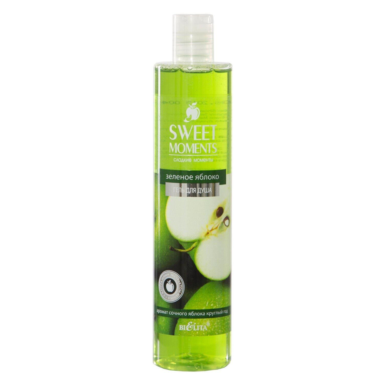 Белита   SWEET MOMENTS   Гель для душа Зеленое яблоко, 345 мл