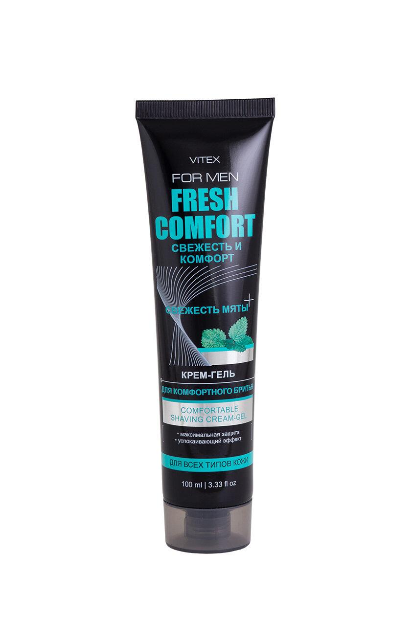 Витэкс | VITEX FOR MEN FRESH COMFORT |  КРЕМ-ГЕЛЬ для комфортного бритья, 100 мл