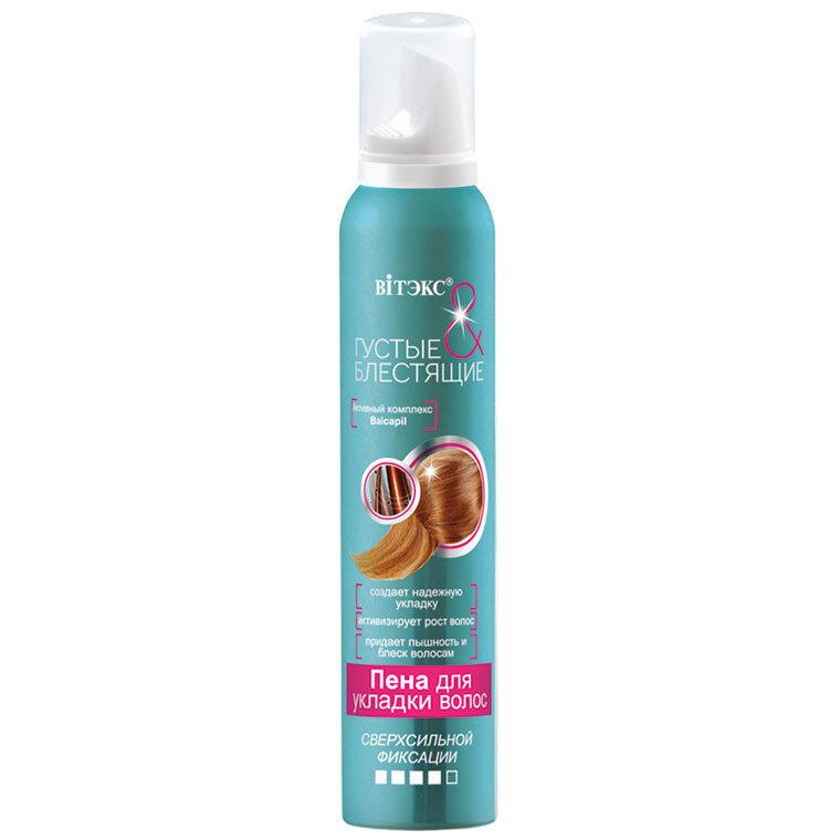 Витэкс | Густые и блестящие |  ПЕНА для укладки волос Сверхсильный фиксации, 200 мл