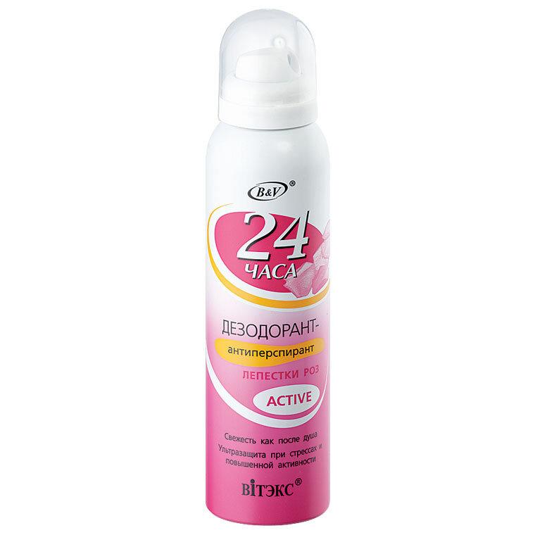 Витэкс | дезодоранты |  24 часа |  Дезодорант-антиперспирант лепестки роз ACTIVE (аэрозоль), 150 мл