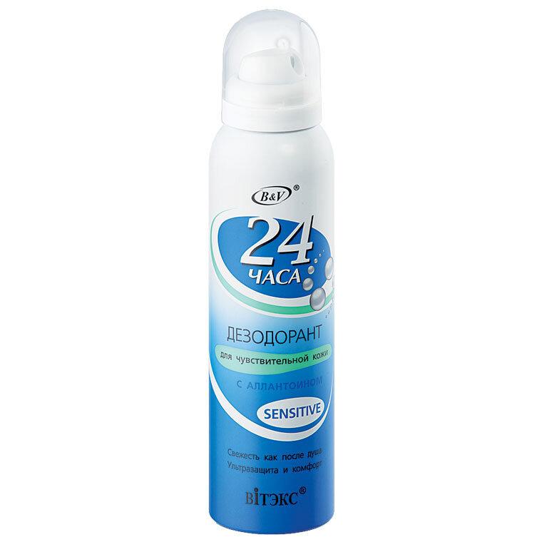 Витэкс | дезодоранты |  24 часа |  ДЕЗОДОРАНТ для чувствительной кожи с аллантоином Sensitive (аэрозоль), 150 мл