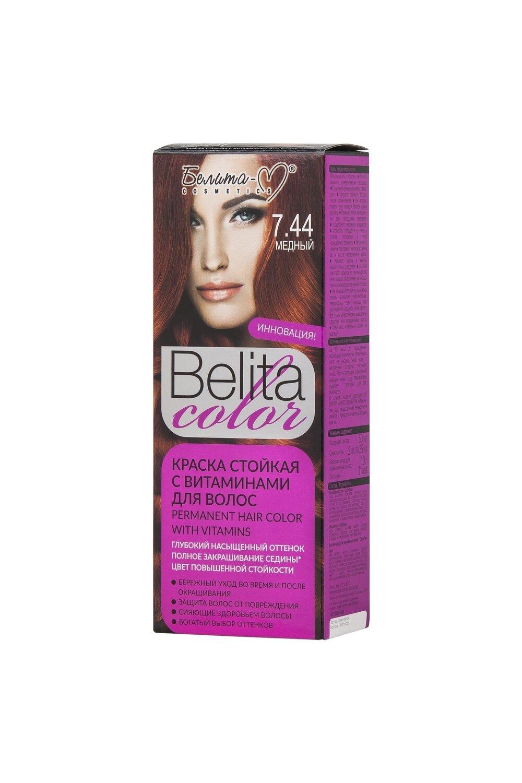 КРАСКА стойка с витаминами для волос Belita Сolor | тон 07.44 Медный | Belita-M